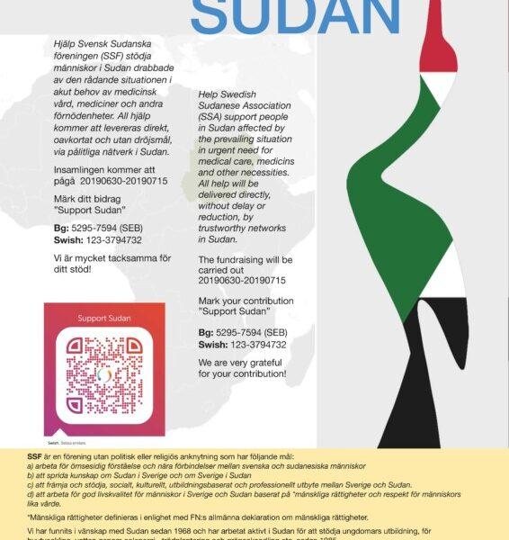 Support Sudan Fundraiser